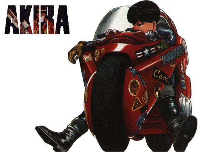 akira11 Heróis dos quadrinhos em duas rodas